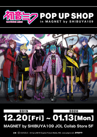 初音ミクの描き下ろしグッズを多数販売!「初音ミク POP UP SHOP in MAGNET by SHIBUYA109」が12/20より開催