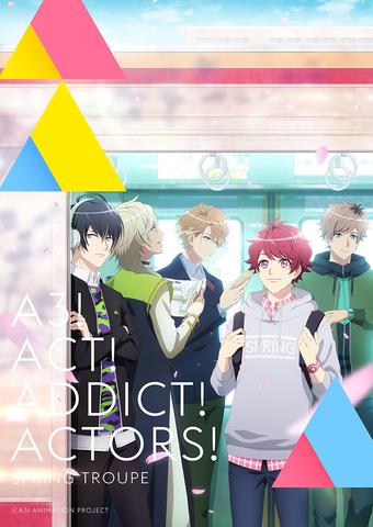 2020年1月13日より放送開始のTVアニメ「A3!」本PV解禁! EDテーマのCDも3月4日に発売