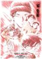 劇場版「名探偵コナン 緋色の弾丸」公開記念! 赤井秀一、沖矢昴が活躍するエピソードを集めた特別上映会の開催が決定