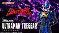 「ウルトラマンタイガ」「劇場版ウルトラマンR/B」にも登場した悪のウルトラマン「ウルトラマントレギア」がS.H.Figuartsに登場!