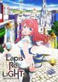 魔法×アイドルがテーマのメディアミックスプロジェクト「ラピスリライツ」が2020年にアニメ化決定!
