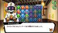 Switch向けダウンロード版ゲーム「パズドラGOLD」、2020年1月15日より配信開始!