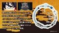 アニメ「鬼滅の刃」より、炭治郎らメインキャラ4名をイメージした天然石ブレスレットが12/21より発売!