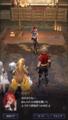 オススメゲーム紹介! 伝説の騎士団の再興をかけた壮大な物語を描くファンタジー「ブレイドエクスロード」