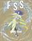 永野護「ファイブスター物語」第15巻、本日12月10日発売! コミックス最新刊発売記念デジタルサイネージ掲出&特別PVが公開!