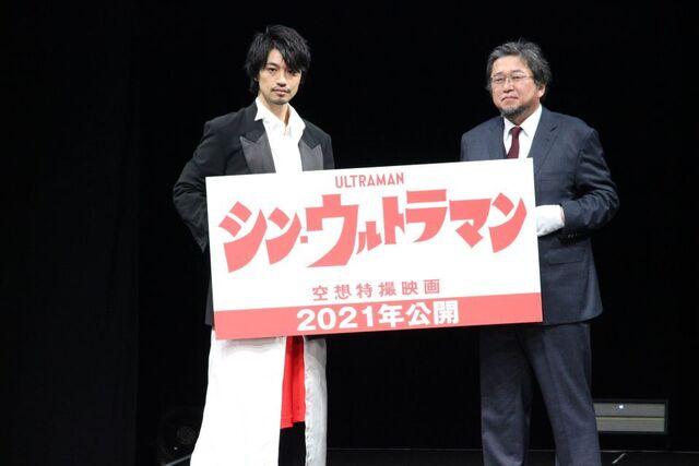 シン・ウルトラマンの雄姿に「SSSS.GRIDMAN」新作も発表! 「TSUBURAYA CONVENTION 2019」オープニングセレモニーレポート!