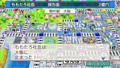 「桃太郎電鉄 ~昭和 平成 令和も定番!~」の特別企画「桃鉄!全国物件めぐり」の新映像が公開! 吉本芸人プロデュースのつけ麺専門店が公認パートナーに