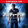 PlayStation Nowの2020年1月新規対応タイトルが判明! 「アンチャーテッド 古代神の秘宝」、「ホライゾン ゼロ ドーン」、「オーバークック2」の3つが対象