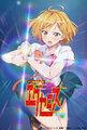 TVアニメ「ド級編隊エグゼロス」、2020年放送開始! ティザーPV公開!