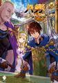 4月よりアニメ化「八男って、それはないでしょう!」原作ラノベ最新刊が、MFブックスより本日12/25に発売!