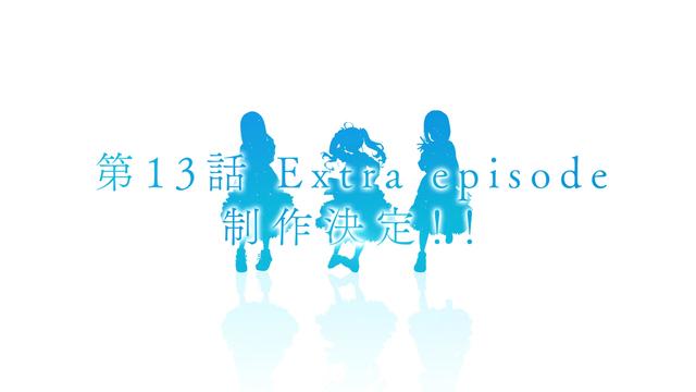 2020年1月放送のTVアニメ「22/7」、第13話の制作が決定! リズムゲームアプリ「22/7 音楽の時間」、事前登録受付開始!