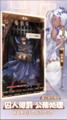 オススメゲーム紹介! 魔王となってかわいらしい姫たちとイチャイチャできる恋愛RPG「魔王と100人のお姫様」