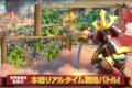 オススメゲーム紹介! 文明を熟成させ、世界制覇を目指すストラテジー「Rise of Kingdoms -万国覚醒-」