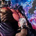 """P.O.Pワンピースシリーズのハイエンドモデル""""MAXIMUM""""ブランドに、百獣海賊団の総督にして四皇のひとり、カイドウが登場!"""