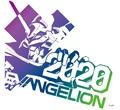 最新作「シン・エヴァンゲリオン劇場版:||」、2020年6月27日公開! 関連CDも3か月連続でリリース決定