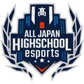 「ロケットリーグ」、「リーグ・オブ・レジェンド」部門のチャンピオンが決まる! 「第2回全国高校eスポーツ選手権」の決勝大会が2019年12月28日、29日に開催!