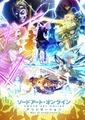 4月放送開始の「ソードアート・オンライン アリシゼーション WoU」2ndクールのキービジュアル解禁!