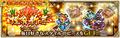 好評配信中の「ロマンシング サガ リ・ユニバース」、「幸運の謹賀新年祭」が本日より開催!