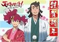 <謹賀新年!> P.A. WORKSが贈るオリジナルアニメ「天晴爛漫!」より、年賀状到着! Instagramアカウント開設!!