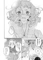 田辺聖子の名作「ジョゼと虎と魚たち」2020年夏公開決定! 絵本奈央描き下ろしイラスト公開!