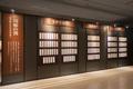 サービス開始五周年を記念した「刀剣乱舞-本丸博-2020」、本日2020年1月5日(日)池袋 サンシャインシティにて開幕!