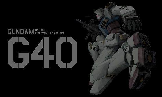 「ガンダム40周年」&「ガンプラ40周年」を彩る特別な「HG 1/144 ガンダムG40(Industrial Design Ver.)」が登場!