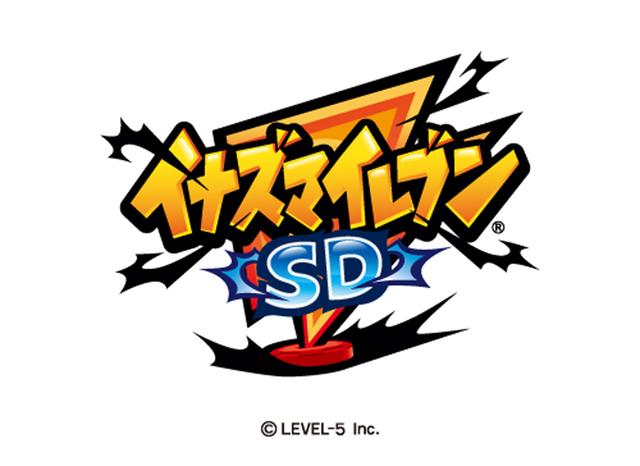 「イナズマイレブン」シリーズの新作アプリ「イナズマイレブン SD」、本日2020年1月3日(金)よりサービス開始!