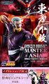 「機動武闘伝Gガンダム」GGGシリーズ最新作は、ドモンの師匠であり最大最強の敵「マスターアジア(東方不敗)」が登場!!