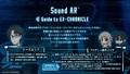 「SAO -エクスクロニクル- in KYOTO」新PV公開! 川原礫書き下ろし、松岡禎丞ナレーションの新コンテンツが音声ガイドに登場!