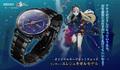 Seiko×FGO コラボレーション「オリジナルサーヴァントウォッチ」第3弾「ランサー/エレシュキガルモデル」が登場