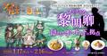 1/17公開の劇場版「メイドインアビス深き魂の黎明」のコラボカフェが、公開当日よりEJアニメシアター新宿にて開催決定!