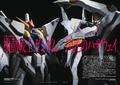 「機動戦士ガンダム 閃光のハサウェイ」情報も! ガンダムの最前線を発信するガンダムオンリーマガジン「ガンダムフォワード Vol.1」、本日1月10日発売!!