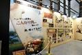 「モンスターハンター」シリーズ15周年を記念したイベントが横浜「アソビル」で開催決定! 4D演出満載のエリアや展示スペースなど、見どころたっぷり