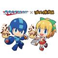 「ロックマン」シリーズと「ばくだん焼本舗」のコラボが1月18日(土)より開始! コラボ限定のオリジナルグッズ販売も!!