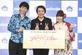 宮﨑歩、AiM、風間勇刀が登壇! 「デジモンアドベンチャー」CD発売20周年記念イベント公式レポートが到着