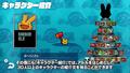 Switch「SEGA AGES ぷよぷよ通」が本日配信! 元となるアーケード版にさまざまな追加要素を盛り込んだ移植作