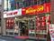 「モードオフ秋葉原店」3F・4Fにおもちゃ専門のリユースショップ「ホビーオフ秋葉原店」が1月18日に新設OPEN!