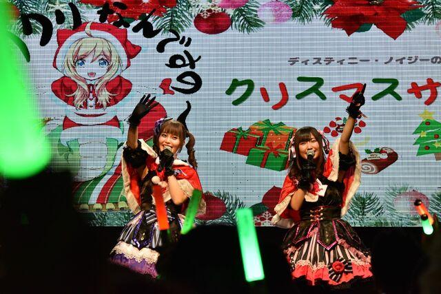 クリぼっちな邪教徒が、クリスマスの渋谷に集結! 鈴木愛奈&大森日雅の歌声も響き渡った「ディスティニー・ノイジーのクリスマスサバト」レポート