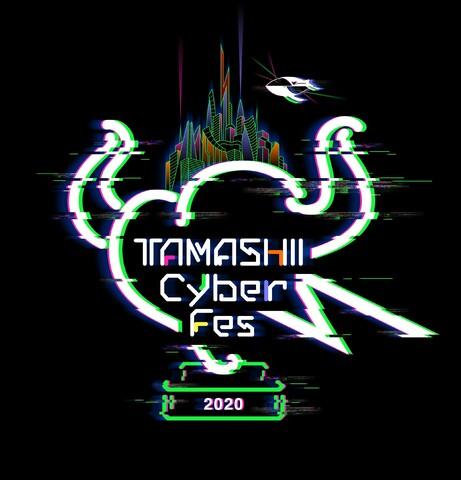 「ガンダム」、「仮面ライダーゼロワン」の新発表も!「TAMASHII Cyber Fes 2020」2020年2月21日(金)~23日(日)、開催決定!