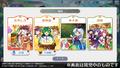 グッドスマイルカンパニー×NextNinja新作「東方LostWord」事前登録数30万人達成! 開発中のゲーム画面を初公開!