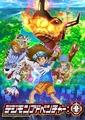 あの名作が帰ってくる! 1999年放映のTVアニメ「デジモンアドベンチャー」が、完全新作として2020年4月より放映開始!