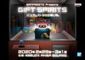 バンプレストブランドのプライズアイテムが集結する展示イベント「GIFT SPIRITS」2月29日(土)、3月1日(日)秋葉原で初開催!