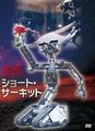 軍事、医療機関、映画業界……ジャンクハンター吉田が語る、意外な現場で大活躍のXbox!【極めよ、Xbox道!第3回】