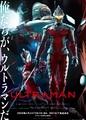 円谷プロ、アニメ「ULTRAMAN」のオリジナル実写PVの制作をスタート。木村良平&江口拓也が出演!