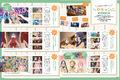 「ゆるキャン△」の聖地を旅する! 「ゆるキャン△」と「るるぶ」がコラボしたガイドブックが2/4に発売!