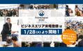 日本最大級のアニメイベント「AnimeJapan 2020」のステージイベント情報解禁! リゼロ、FGO、進撃など豪華44ステージが実施予定