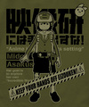 「映像研には手を出すな!」浅草氏のTシャツからPDT 個人防衛戦車の設定稿をイメージしたトートバッグなど全8アイテムが登場!