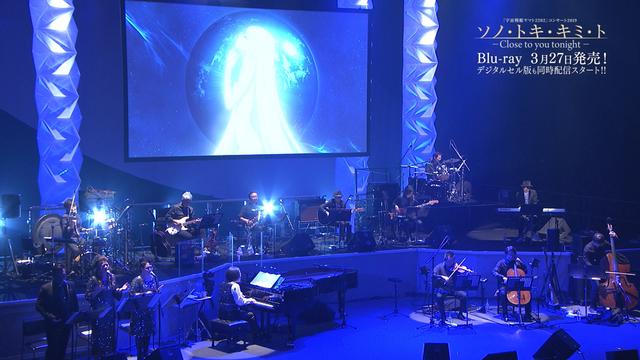 山寺宏一・平原綾香が熱唱! 「『宇宙戦艦ヤマト2202』コンサート2019」、10分ダイジェスト映像の配信開始