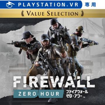 「PlayStation Plus」の2月アップデート情報が公開! フリープレイ対応タイトルに「The SIMS 4」「Firewall Zero Hour」が登場