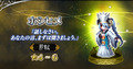 スマホRPG「FINAL FANTASY BRAVE EXVIUS」にFF零式の新ユニット「0組の秀才エース」(CV.梶裕貴)が参戦!